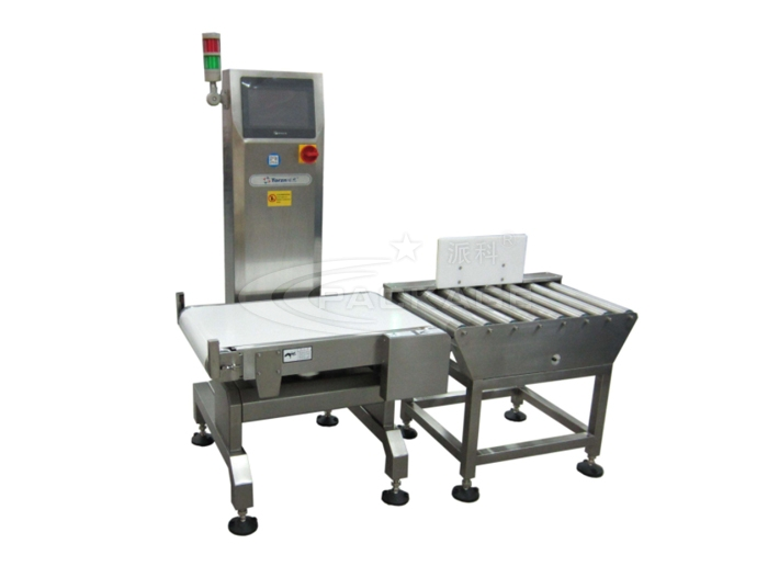 PKCZ-001-Online weighing and rejecting machine