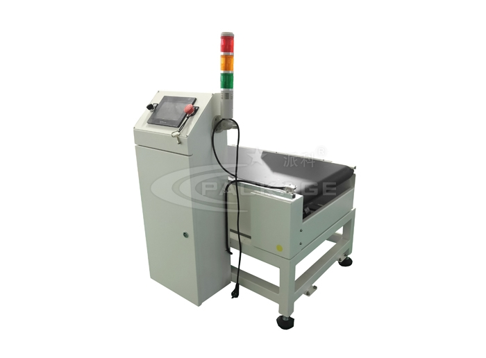 PKCZ-T03 weighing machine
