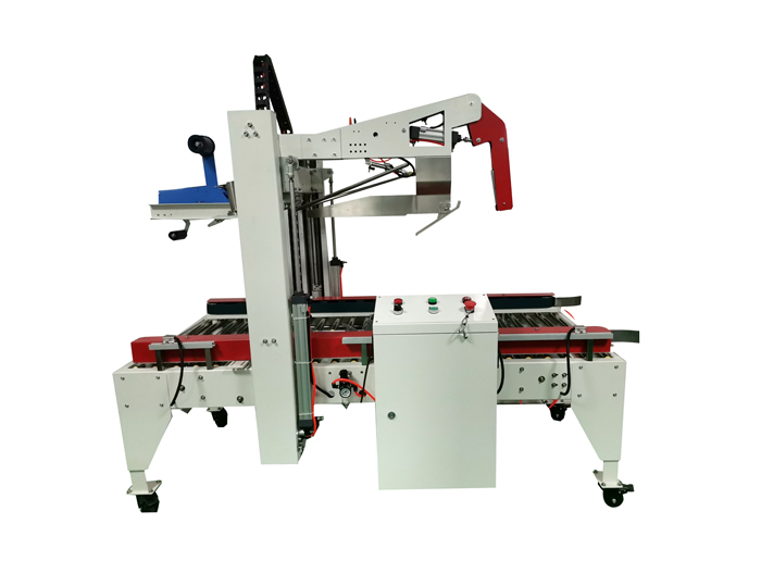 PF-Z655QL Automatic Folding and Sealing Machine