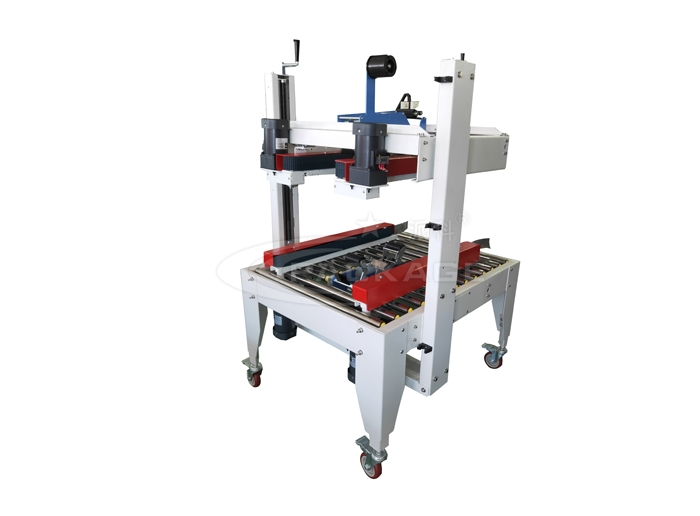PF-6060L-S Double Left and Right Drive Carton Sealing Machine