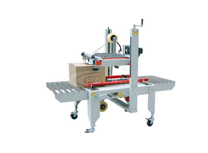 PF-6060S Up and down drive box sealing machine